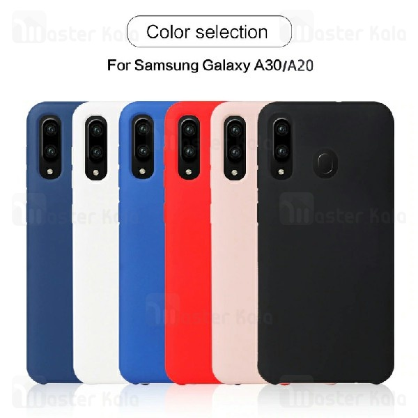 قاب سیلیکونی سامسونگ Samsung Galaxy A20 / A30
