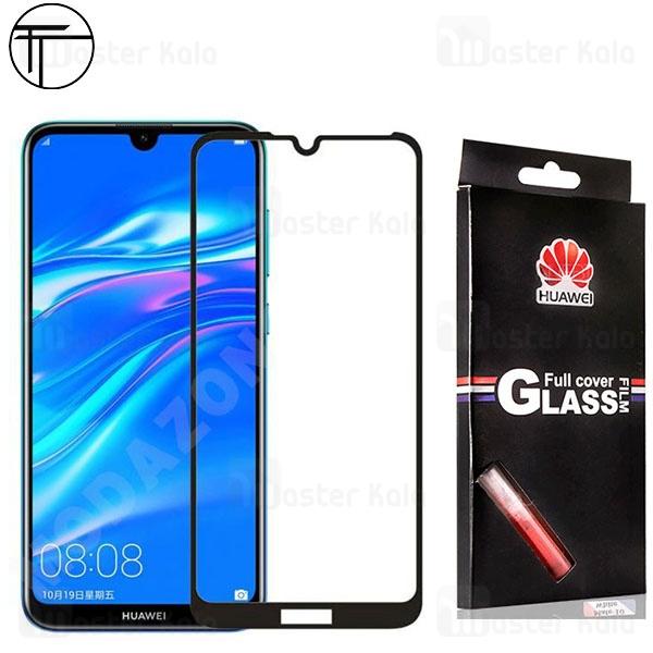 محافظ صفحه شیشه ای تمام صفحه تمام چسب TT هواوی Huawei Y7 2019 / Y7 Prime 2019