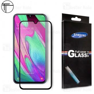 محافظ صفحه شیشه ای تمام صفحه تمام چسب TT سامسونگ Samsung Galaxy A40 / A405