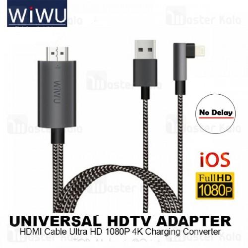 کابل لایتنینگ HDMI ویوو WiWU X7 HDMI To Lightning Cable - بدون تاخیر و لگ