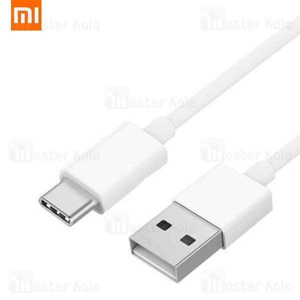 کابل Type C فست شارژ شیائومی Xiaomi ZMI AL701 - گارانتی 18 ماهه
