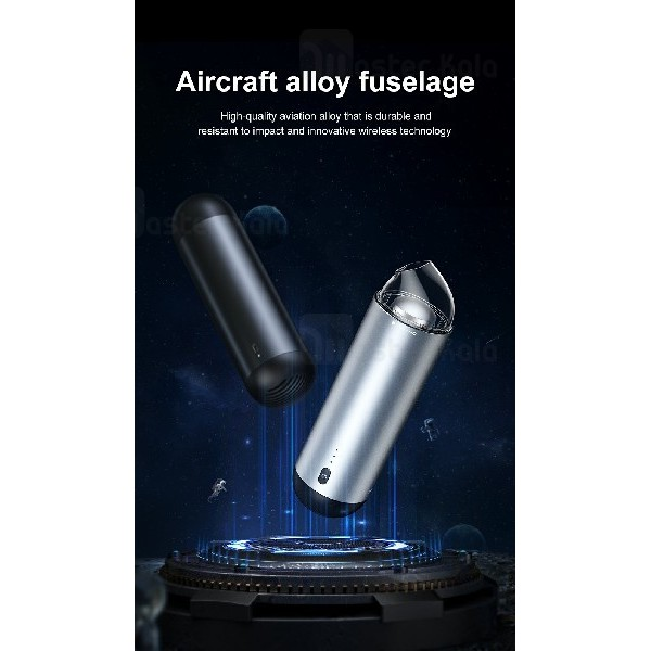 جارو شارژی ماشین بیسوس Baseus Capsule Cordless Vacuum Cleaner CRXCQ01-01 دارای باتری داخلی