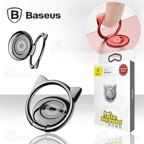 حلقه نگهدارنده موبایل بیسوس Baseus Cat Ear Ring Bracket SUMA-01 طرح گربه