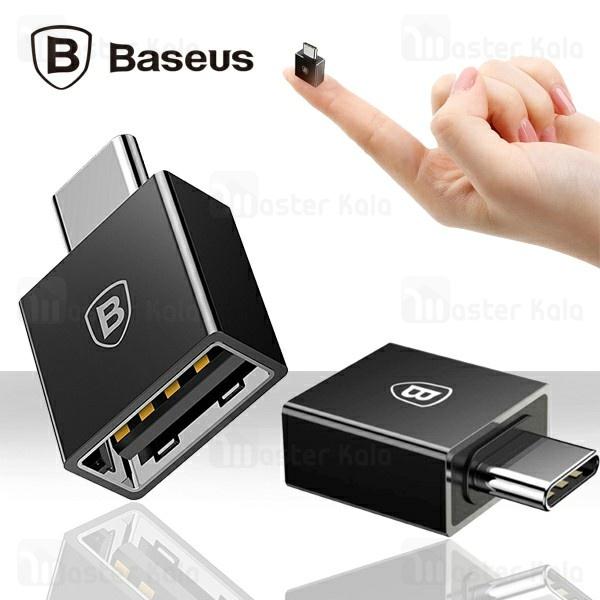 تبدیل USB به Type C بیسوس Baseus Exquisite Type-C to USB Converter CATJQ-B01