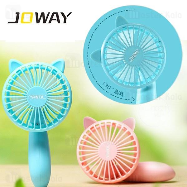 پنکه فانتزی جووی Joway FS02 Adorable Cat Fan طرح گربه و قابل حمل