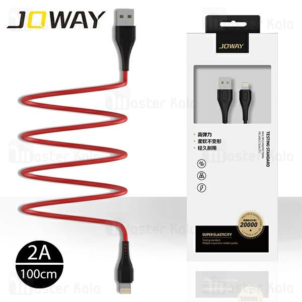کابل لایتنینگ جووی Joway LI133 Data Cable با توان 2 آمپر و طول 1 متر