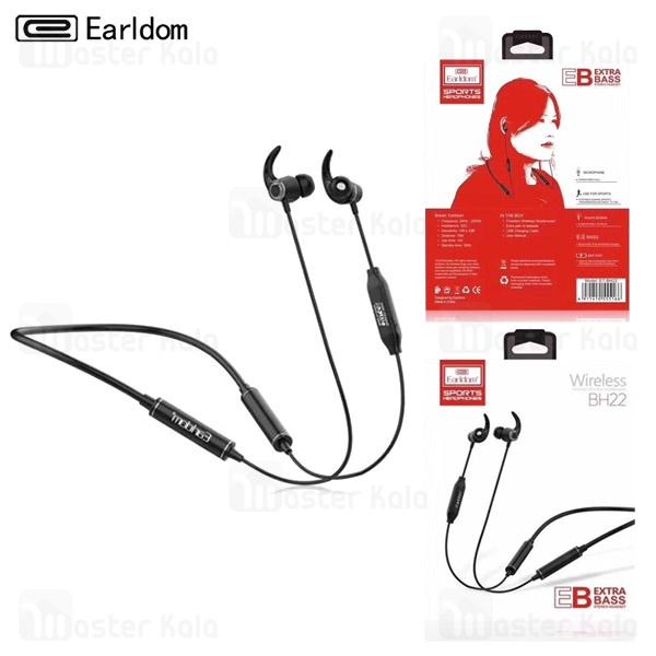 هندزفری بلوتوث ارلدام Earldom ET-BH22 Freedom Wireless headphones مگنتی