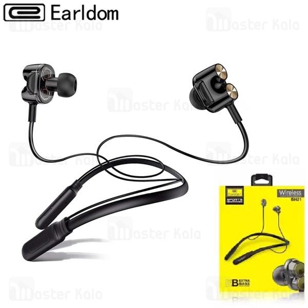 هندزفری بلوتوث گردنی ارلدام Earldom ET-BH21 Freedom Wireless headphones