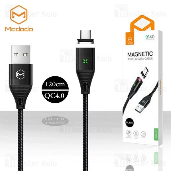 کابل Type C فست شارژ مک دودو Mcdodo CA-644 QC4.0 Data Cable طراحی مگنتی