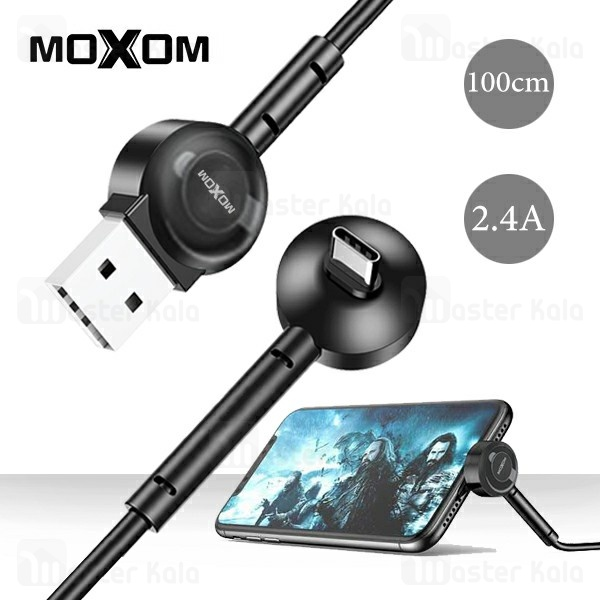کابل Type C موکسوم Moxom MX-CB01 Stand Cable با توان 2.4 آمپر