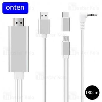 کابل HDMI دو سر اونتن ONTEN OTN-7559S Plug And Play انتقال تصویر و شارژ