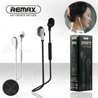 هندزفری بلوتوث ریمکس REMAX S18 Magnetic Wireless Earphone طراحی مگنتی