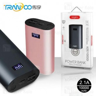 پاوربانک 10000 میلی آمپر ترانیو Tranyoo F4 Power Bank با توان 2.1 آمپر