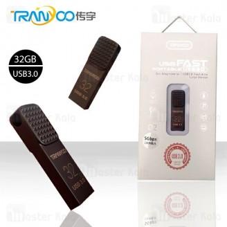 فلش مموری 32 گیگابایت ترانیو Tranyoo Q2 32GB USB 3.0 Flash Memory Metal