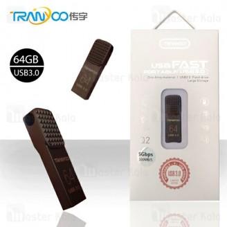 فلش مموری 64 گیگابایت ترانیو Tranyoo Q2 64GB USB 3.0 Flash Memory Metal