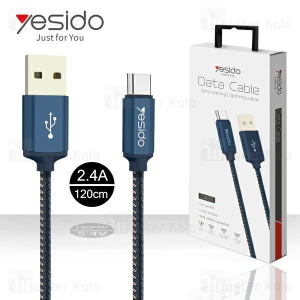 کابل Type C یسیدو Yesido CA33 Data Cable توان 2.4 آمپر و طول 1.2 متر
