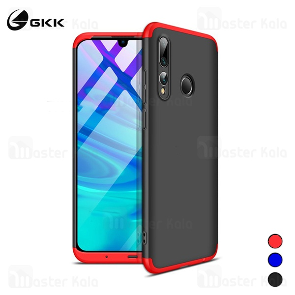 قاب 360 درجه هواوی Huawei P Smart Plus 2019 GKK 360 Full Case