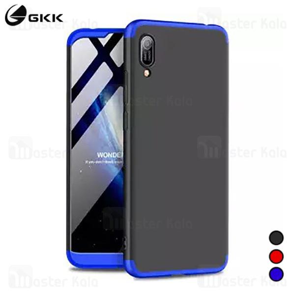 قاب 360 درجه هواوی Huawei Y6 Pro 2019 GKK 360 Full Case