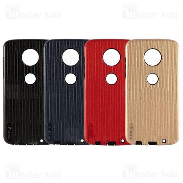 قاب محافظ آی فیس موتورولا Motorola Moto X4 iFace Case