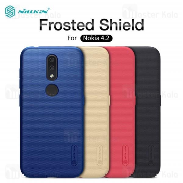 قاب محافظ نیلکین نوکیا Nokia 4.2 Nillkin Frosted Shield