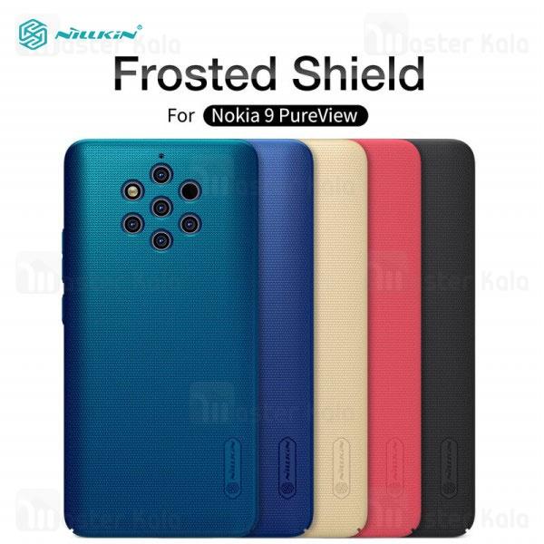 قاب محافظ نیلکین نوکیا Nokia 9 PureView Nillkin Frosted Shield