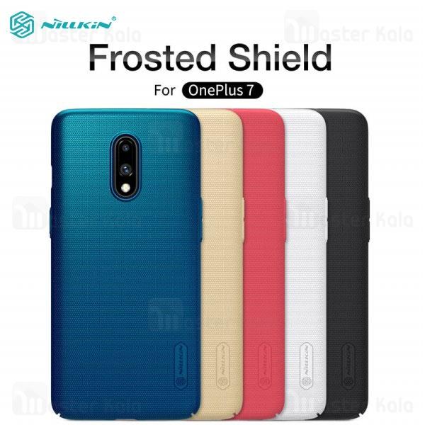 قاب محافظ نیلکین وان پلاس OnePlus 7 Nillkin Frosted Shield
