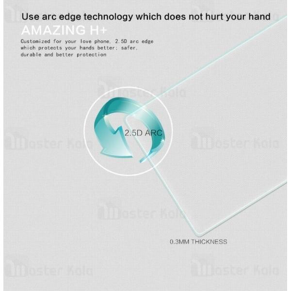 محافظ صفحه نمایش شیشه ای نیلکین سونی Sony Xperia T3 / M50 Nillkin H Plus Glass