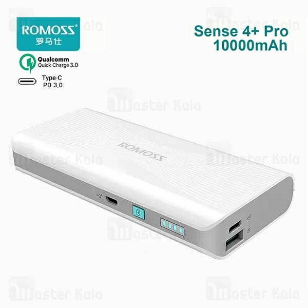 پاوربانک 10000 روموس Romoss Sense 4 Plus PH50 Pro Type C PD QC3.0 دو پورت