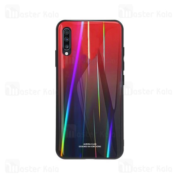 قاب لیزری رنگین کمانی سامسونگ Samsung Galaxy A50 Aurora Laser Case