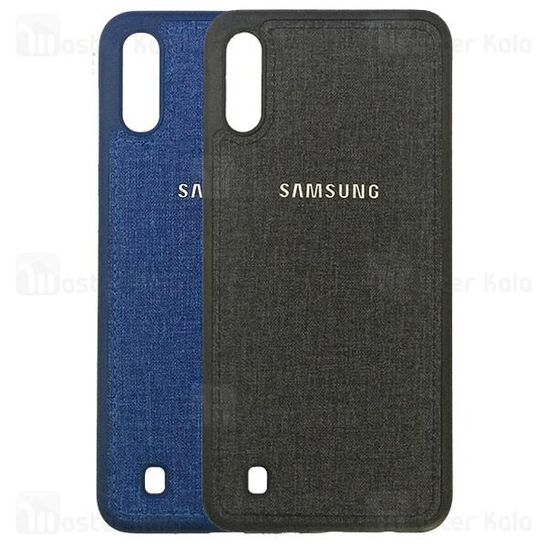 قاب طرح پارچه ای سامسونگ Samsung Galaxy M10 Cloth Case