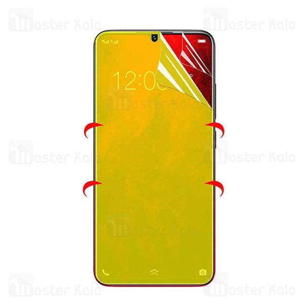 محافظ نانو تمام صفحه سامسونگ Samsung Galaxy A40 TPU Full Screen Protector