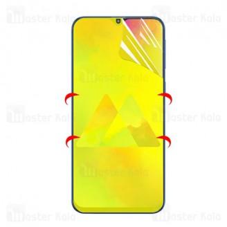 محافظ نانو تمام صفحه سامسونگ Samsung Galaxy M10 TPU Full Screen Protector