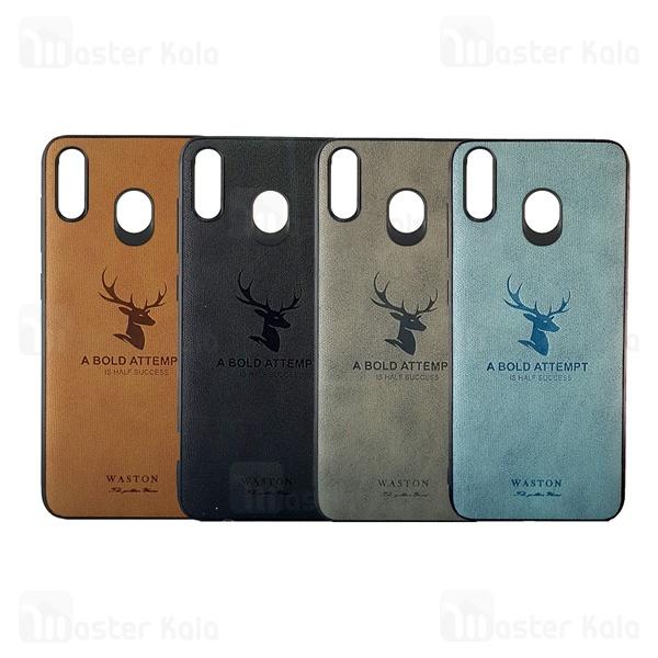 قاب طرح گوزن سامسونگ Samsung Galaxy A20 / A30 Waston Deer Case