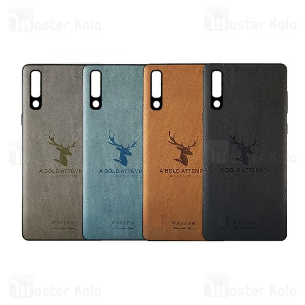 قاب طرح گوزن سامسونگ Samsung Galaxy A7 2018 / A750 Waston Deer Case