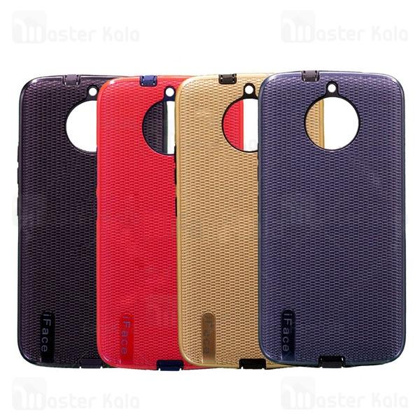 قاب محافظ آی فیس موتورولا Motorola Moto G5s iFace Case
