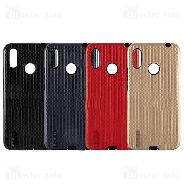 قاب محافظ آی فیس موتورولا Motorola Moto One / P30 Play iFace Case
