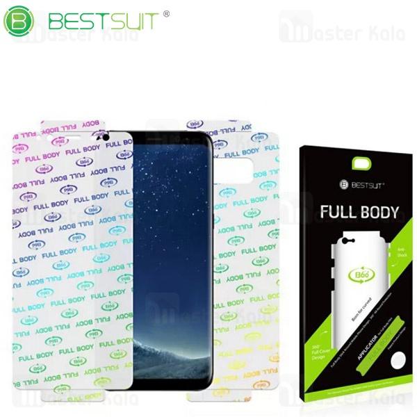 محافظ نانو پشت و رو سامسونگ Samsung Galaxy Note 8 Bestsuit Full Body
