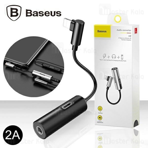 کابل تبدیل لایتنینگ اتصال همزمان هندزفری و شارژر بیسوس Baseus Audio Converter CALL42-01