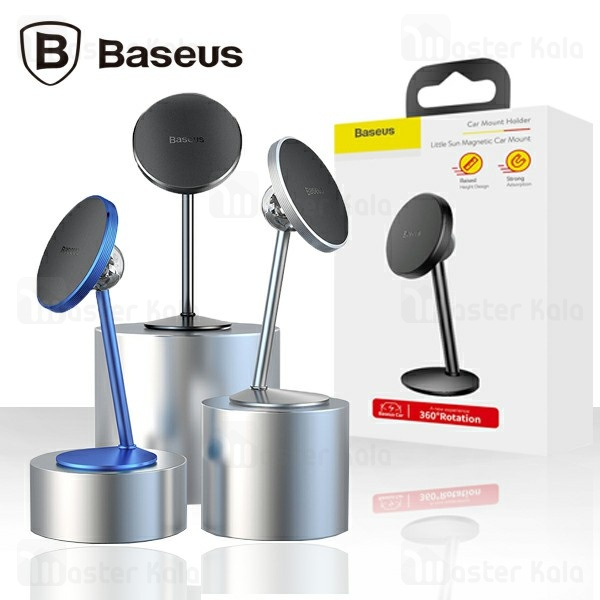 پایه نگهدارنده آهنربایی موبایل بیسوس Baseus Little Sun Magnetic SUTY-01