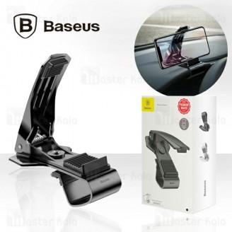 پایه نگهدارنده و هولدر بیسوس Baseus Mouth Car Mount SUDZ-01