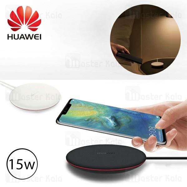 شارژر وایرلس فست شارژ هواوی Huawei CP60 Wireless Charger توان 15 وات