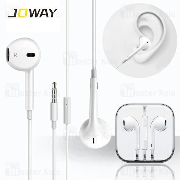 هندزفری سیمی جووی Joway HP56 Simple Music Earphone طرح ایرپاد