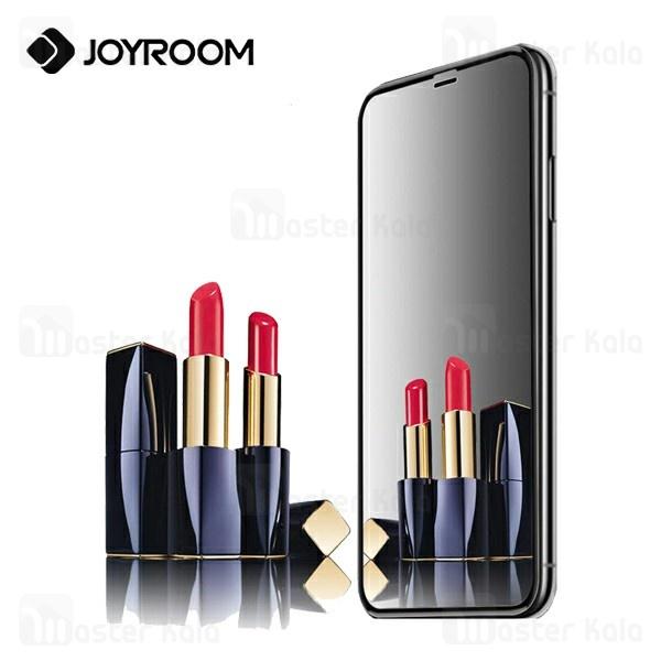 محافظ صفحه شیشه ای تمام صفحه و آینه ای جویروم آیفون iPhone X / Xs Joyroom JM2019