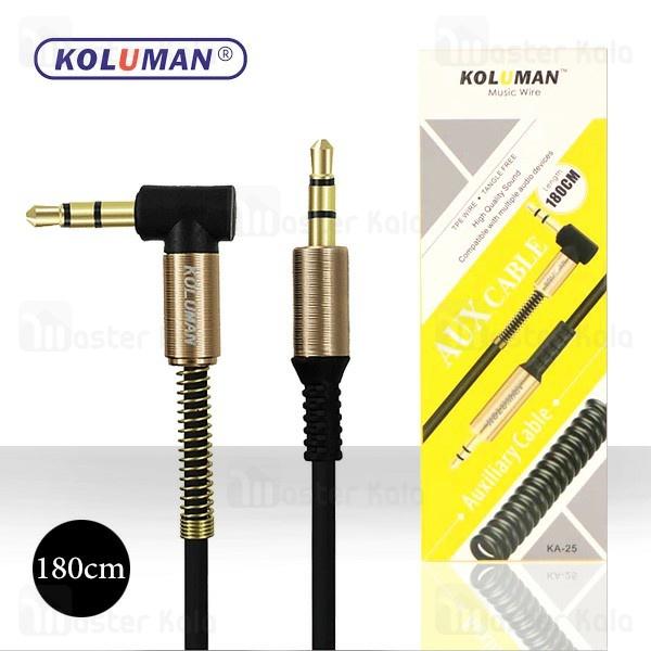کابل انتقال صدا Aux کلومن Koluman KA-25 Audio Cable طول 1.8 متر و طراحی تلفنی