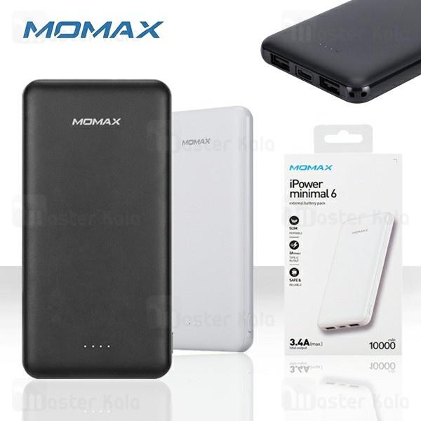 پاوربانک 10000 میلی آمپر MOMAX IP67 iPower minimal 6 توان 3.4 آمپر