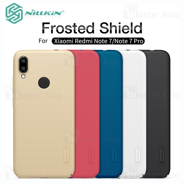 قاب محافظ نیلکین شیائومی Xiaomi Redmi Note 7 / Note 7 Pro Nillkin Frosted Shield