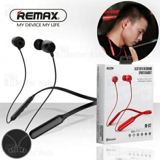 هندزفری بلوتوث ریمکس REMAX S17 In-ear Magnetic Wireless طراحی مگنتی