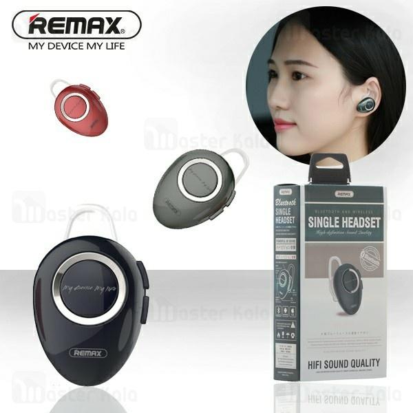 هندزفری بلوتوث تک گوش ریمکس Remax RB-T22 Single Headset