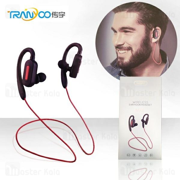 هندزفری بلوتوث ترانیو Tranyoo MX4 Sport Ear Hook Headset طراحی گردنی