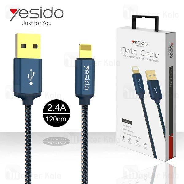 کابل لایتنینگ یسیدو Yesido CA33 Data Cable توان 2.4 آمپر و طول 1.2 متر